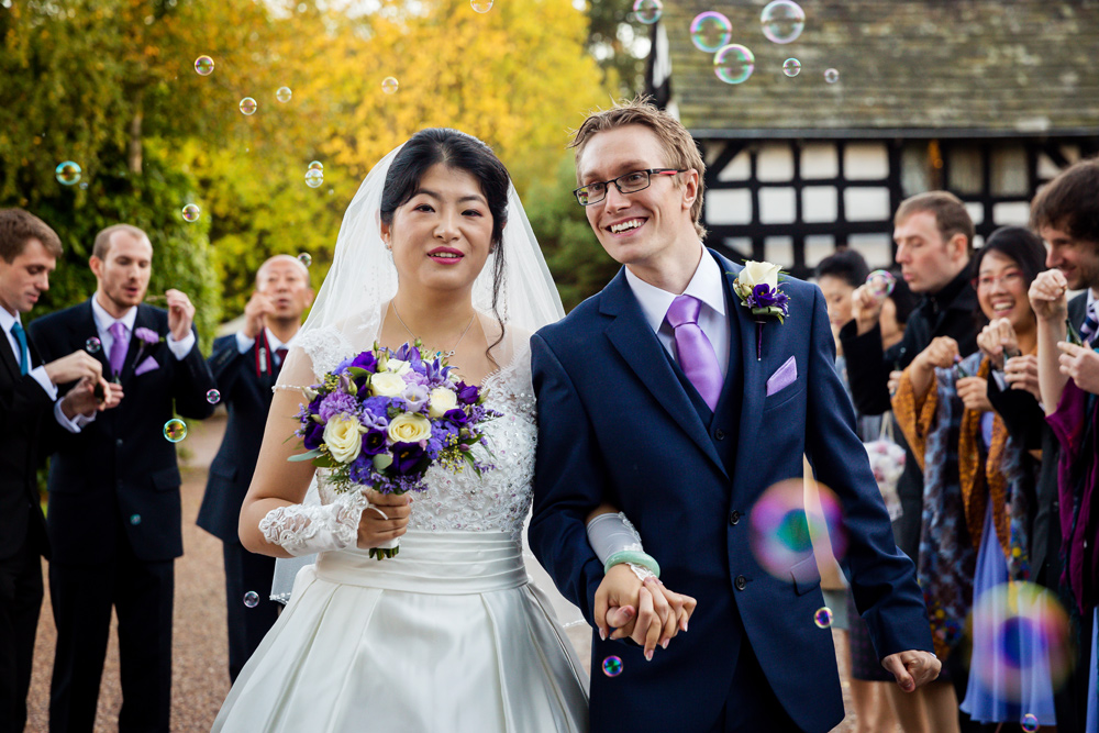 Cheshire House Wedding